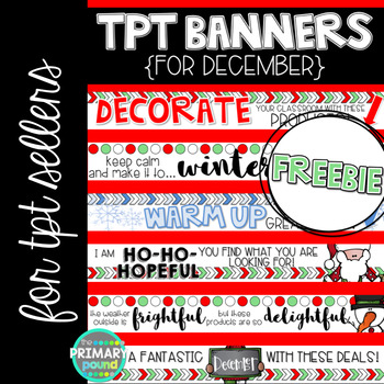 Banners for TPT - December {FREEBIE}