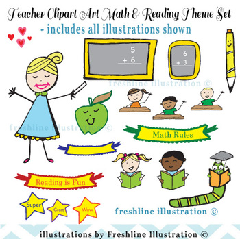 TPT Clipart Set - Teacher Clipart Set Assortment for Reading and Math