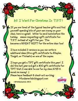 TPT Gift Certificate :  All I Want For Christmas Is T.P.T.!