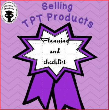 TPT Product Planning and Checklist