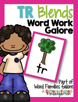TR Blends Word Work Galore-Differentiated and Aligned Activities and Instruction