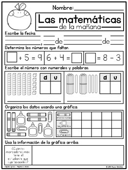 2nd Grade Back to School Morning Work in Spanish