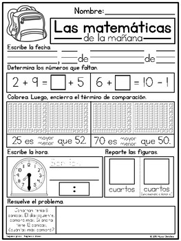 2nd Grade Back to School Morning Work in Spanish / Trabajo de la mañana