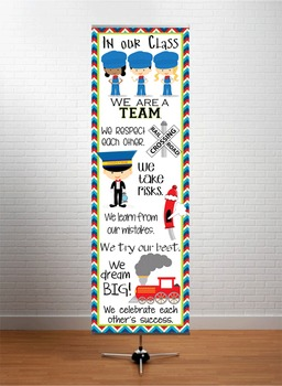 TRAIN theme - Classroom Decor: X-LARGE BANNER, In Our Class