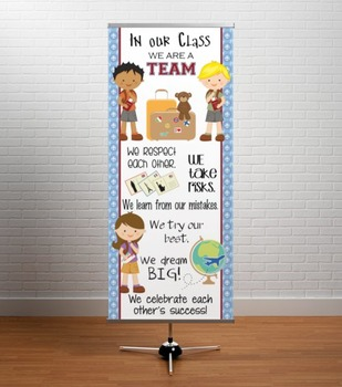 TRAVEL - Classroom Decor: LARGE BANNER, In Our Class