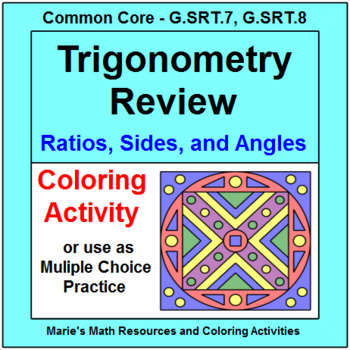 trigonometry test multiple choice