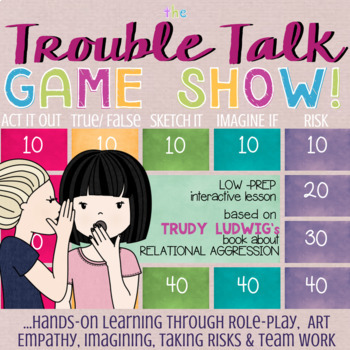 TROUBLE TALK by Trudy Ludwig: Relational Aggression & Rumors Counseling Lesson