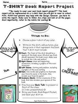 ***TSHIRT BOOK REPORT PROJECT w/ RUBRIC***BEST SELLER***