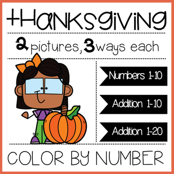 THANKSGIVING COLOR BY NUMBER