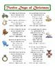 TWELVE DAYS OF CHRISTMAS MATH ACTVITY