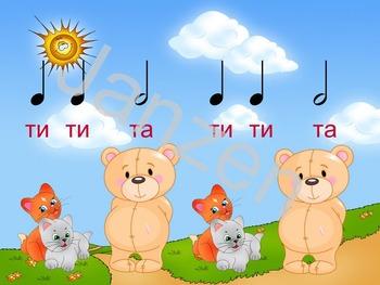 Ta & Ti-ti  in Russian