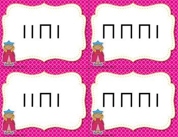 Ta and Ti-ti Rhythm Sort Bundle