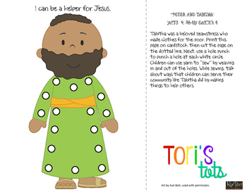 Tabitha (Dorcas) Printable Lacing Cards Activity