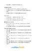 Tables & Graphs Workbook - Grades K-6