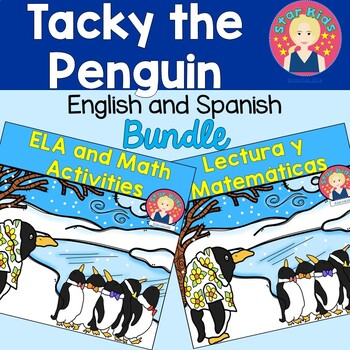 Tacky the Penguin - English and Spanish