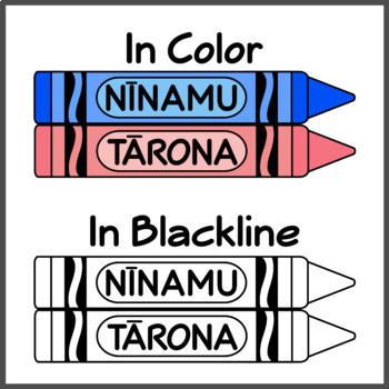 Crayons in Tahitian / Colors in Tahitian (High Resolution)