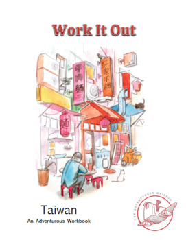 Taiwan: An Academic Adventure (lesson bundles only)