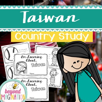 Taiwan Country Study | 48 Pages for Differentiated Learnin