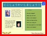 Takarabako Task 02 Self Introduction