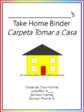 Take Home Binder - Cover, Contract, & Labels - Noah's Rainbow Border