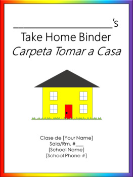 Take Home Binder - Cover, Contract, & Labels - Thick Noah's Rainbow Border