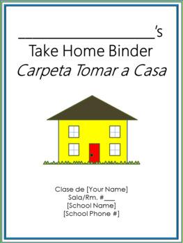 Editable Take Home Binder Cover & Contract - Spanish - Lime & Teal