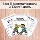 Take Home Book Bags: Sports Bundle