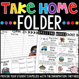 Editable Take Home Folder