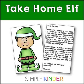 Take Home Elf Freebie