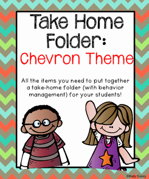 Take Home Folder: Chevron Theme