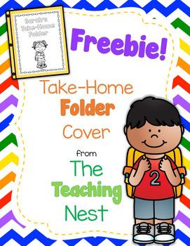 Take-Home Folder Cover Freebie