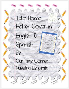 Take Home Folder Cover in English and Spanish