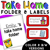 Take Home Folder Labels and Editable Folder Cover