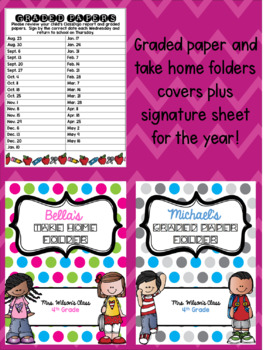Take Home Folder OR Graded Paper Folder Pack EDITABLE