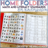 Home Learning Folder Practice Sheets