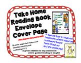 Take Home Reading Envelopes (I've Caught the Reading Bug)