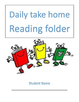 Take Home Reading Folder