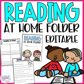 Take Home Reading Folders -EDITABLE