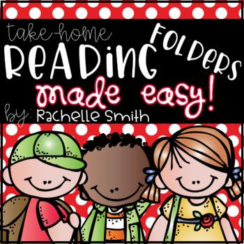 Take-Home Reading Folders {Made Easy}