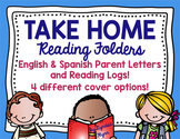 Take Home Reading Packet | English & Spanish | Parent Letter & Reading Log
