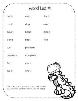 Take Home Sight Word #4