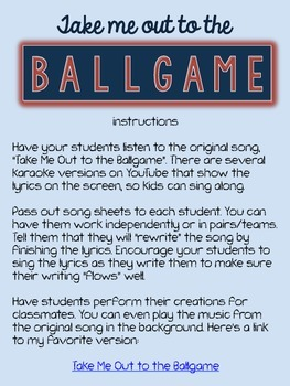 Take Me Out to the Ballgame Baseball Creative No Prep Writing Activity