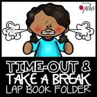 Time-Out & Take a Break Lap Book Folder: Now Editable