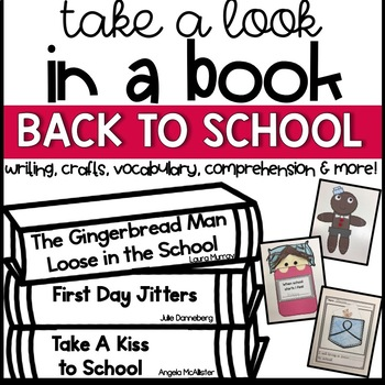 Take a Look in a Book: Back to School Edition