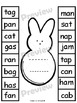 Take a Peep Sliders with Short Vowels Common Core RF.K.3 & RF.1.3
