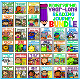 Take a Reading Journey Kindergarten - Whole Year NO PREP Printable BUNDLE (1-30)