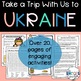 Take a Trip With Us to Ukraine