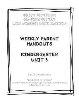 Take-home Handouts for Common Core Reading Street - Kindergarten Unit 3