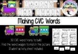 Taking the Train - Making CVC Words