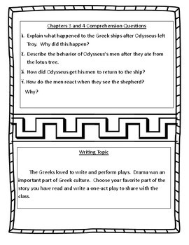 Tales from the Odyssey Book 1: One-Eyed Giant Novel Study Unit Common Core